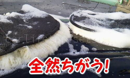 洗車用ムートングローブ比較